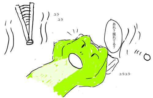 あの日関東でも別の小さな地震がありました