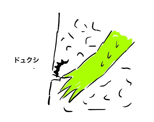 底辺バイトのライン補充作業3